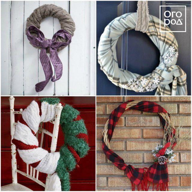 рождественский венок из шарфа