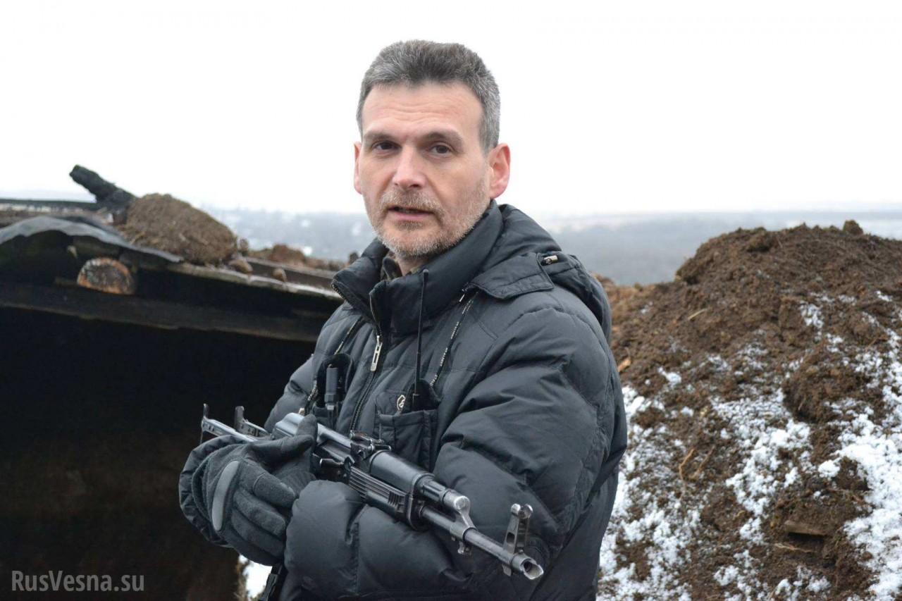 Нам не о чем договариваться с украинскими фашистами, — комбат Армии ЛНР