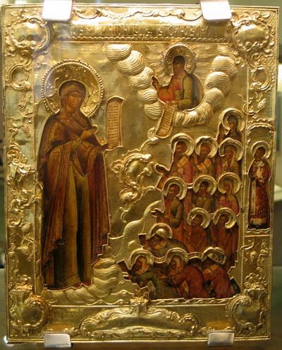 Казак Афанасий Шафонский, победитель «Царицы грозной»