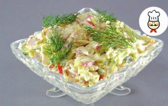 "Недорогой салат на праздничный стол / Салат ""Машенька"""