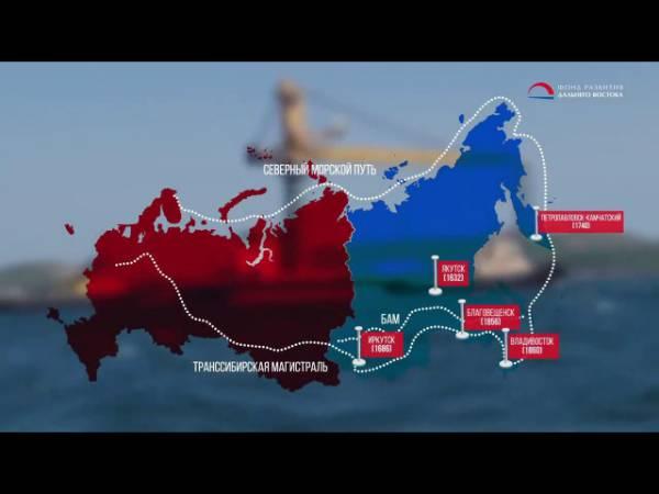 Современный акцент Путина на развитии Дальневосточного федерального округа