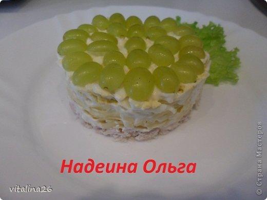 Кулинария Рецепт кулинарный Порционные салатики+ мини мк Продукты пищевые фото 6