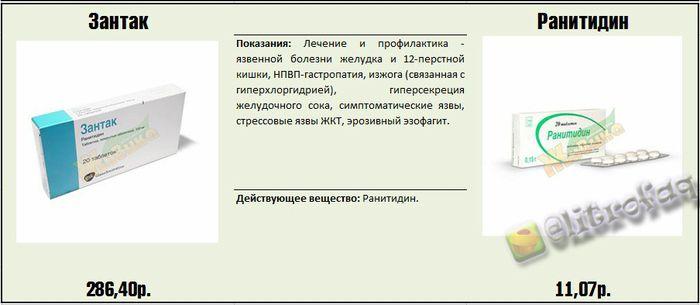 apteka_09