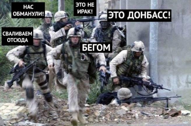 США уговаривают Россию дать по зубам