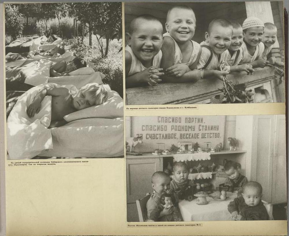 Благосостояние детей Советского Союза 12