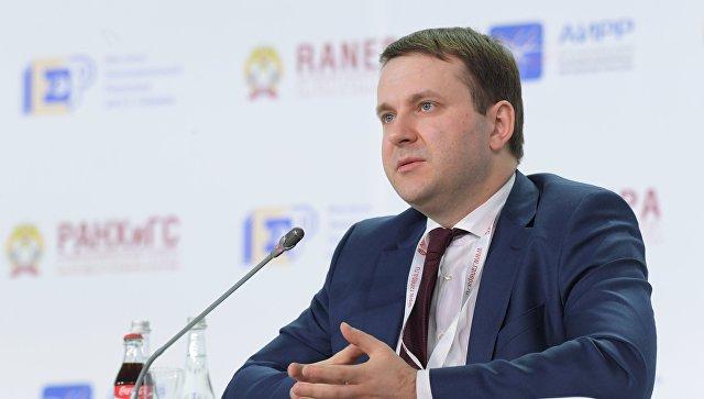 Орешкин предложил всем желающим работать в МЭР присылать резюме в Facebook