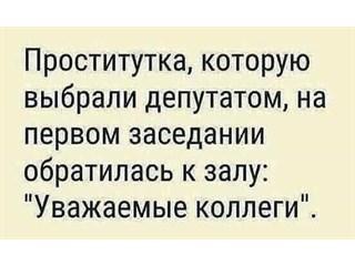 Кляп Сороса для Украины
