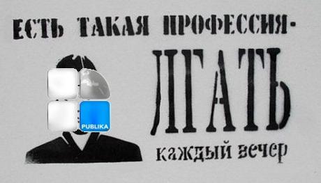 Фальсификация истории Великой Отечественной войны. Ложь на уничтожение