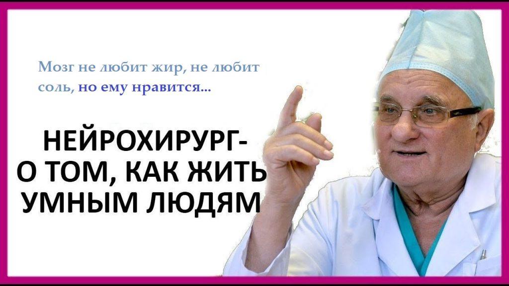 Мозг не любит жир и алкоголь. Его лучший друг — простая улыбка!