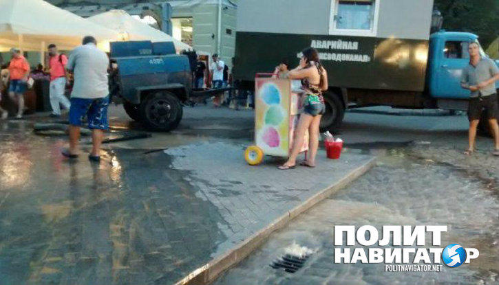 В центре Одессы потопом смыло выставку с нацистской русофобской книжкой