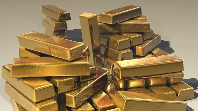 Запасы золота в резервах России за сентябрь выросли на 1,87%