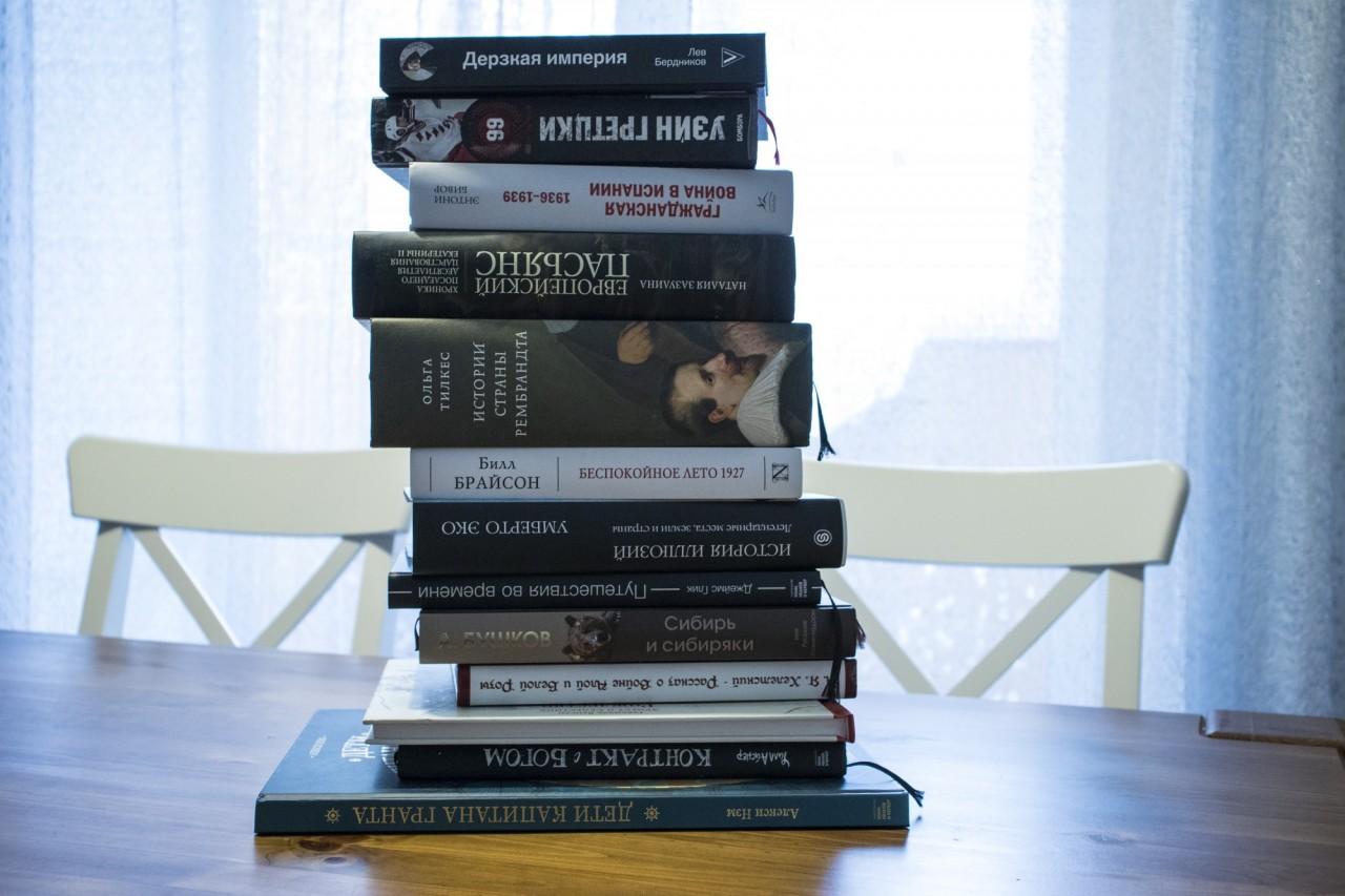 «Омерзительное искусство» и прочий книжный топ года