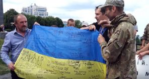 Ветераны «АТО» пообещали помощь в организации майдана в России