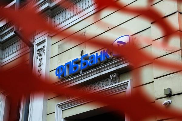 Возбуждено дело охищениях 5,6 млрд рублей изпочившего Финпромбанка