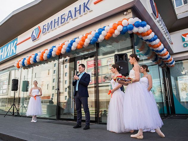 «Бинбанк» открыл новый офис в Москве