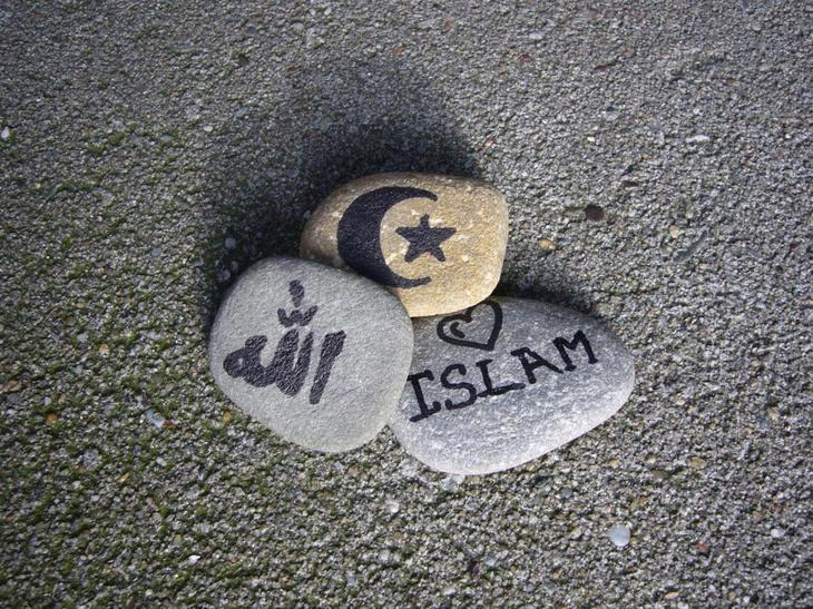 Картинки по запросу ислам в современном мире