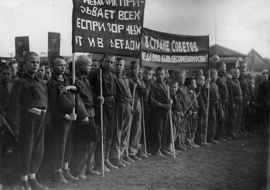 waif17 Советские беспризорники 1920 х годов