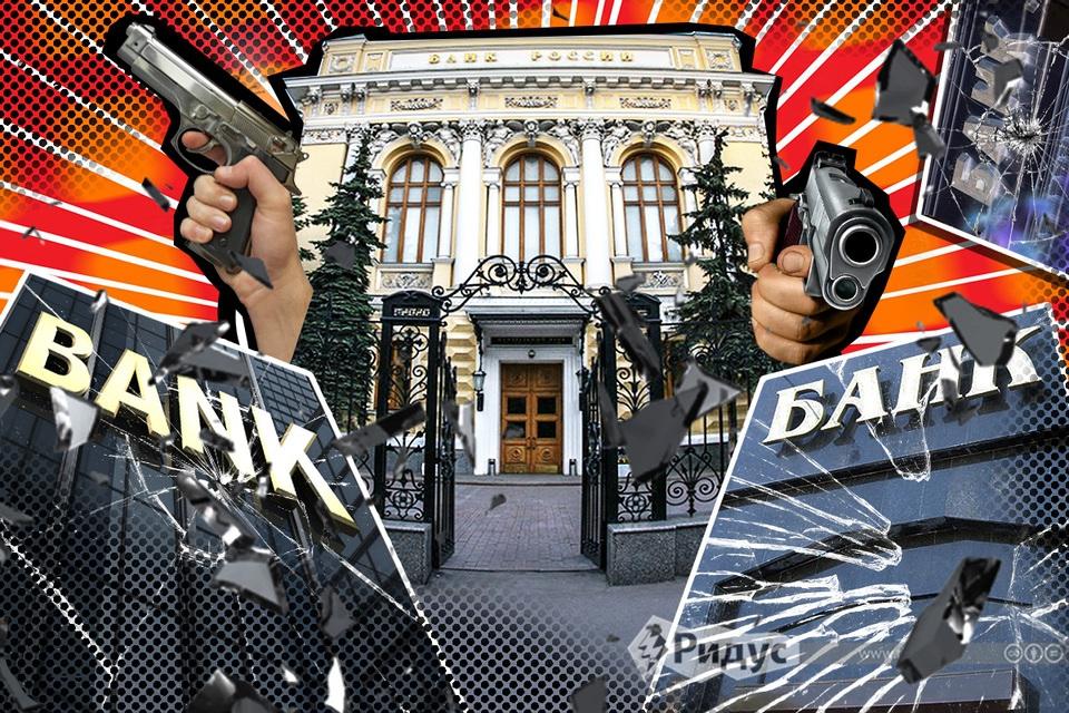 Российские банки погрязли в …