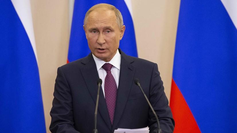 Путин заявил о необходимости разработать новые виды вооружений