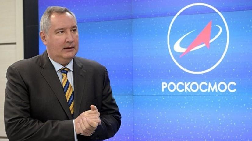 Директор NASA сообщил о временном снятии санкций с Рогозина