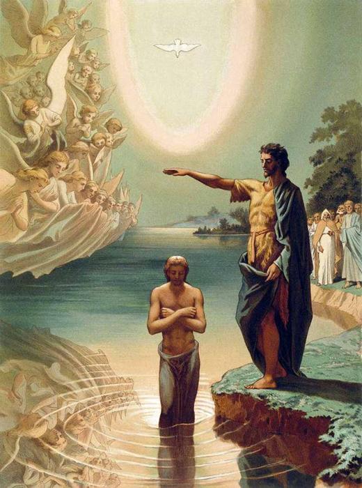 «Крещение Христово» (520x700, 391Kb)