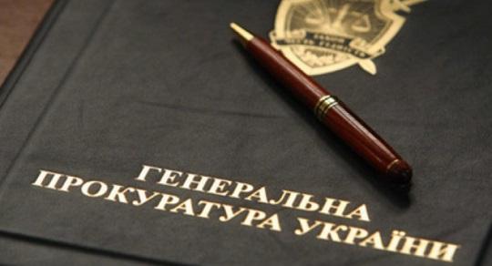 Прокуратура Украины объявила врозыск замглавы таможни ЛНР