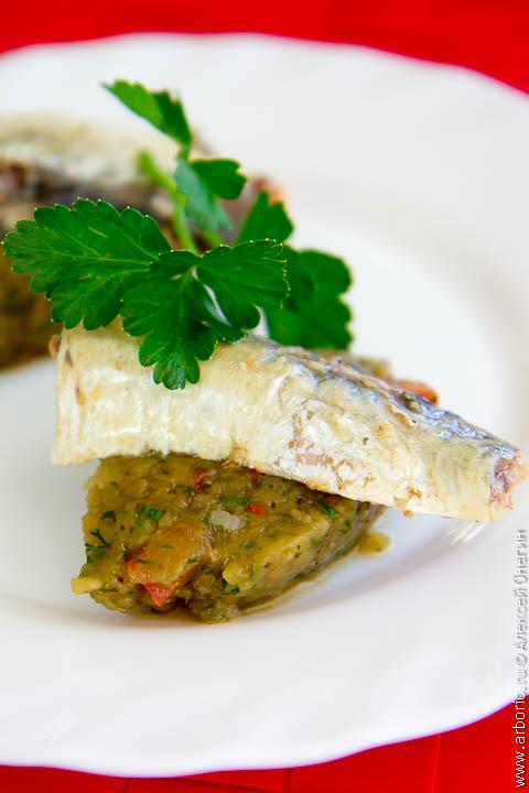 veg sardine Сардины с баклажанами двух текстур