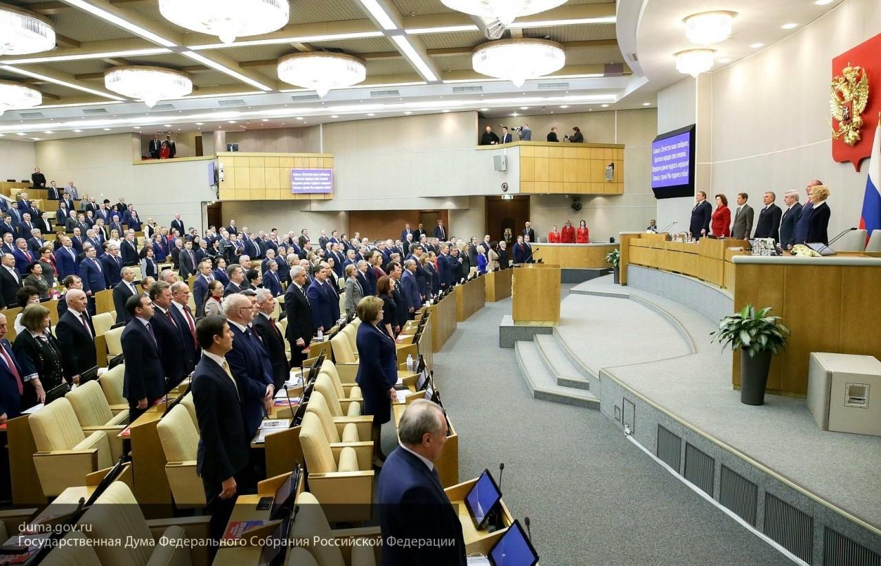 В Госдуме РФ предложили обязать СМИ немедленно удалять фейковые новости