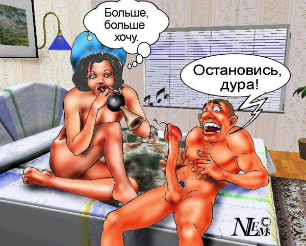 этом что-то есть. русское порно онлайн погуляли мне нравится
