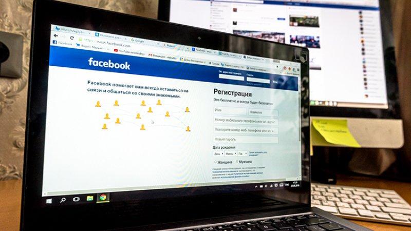 Заблокированные пользователи Facebook выражают протест в центральных американских газетах