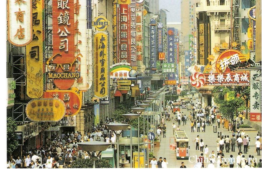 6 шокирующих фактов о жизни в Китае глазами русского