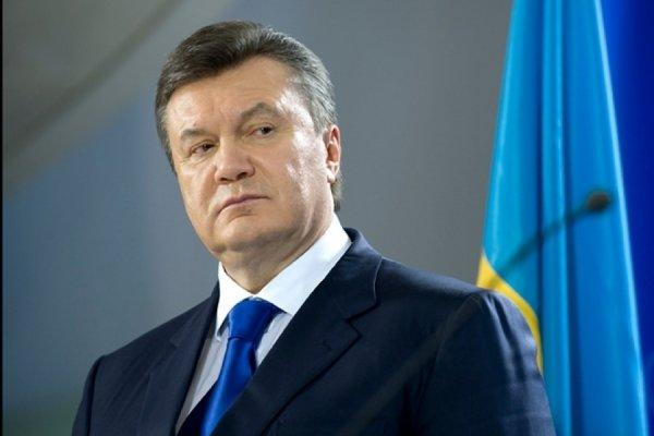 Янукович, мы тебя ждём!