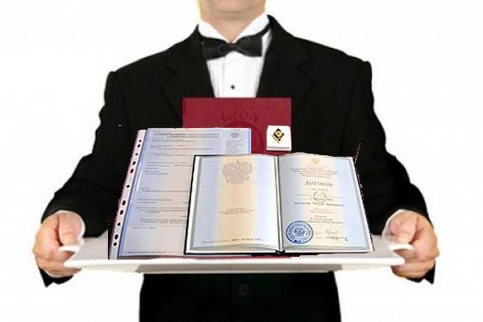 О купленных дипломах