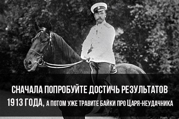 Дореволюционные зарплаты и цены, или как жили люди в Российской Империи Николая II