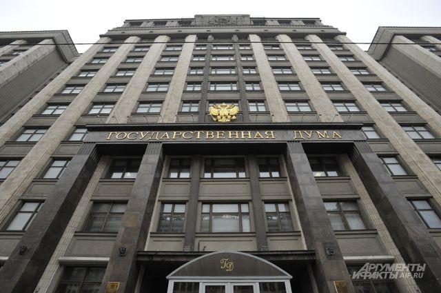 Проект закона о нематериальной взятке внесен в Госдуму РФ