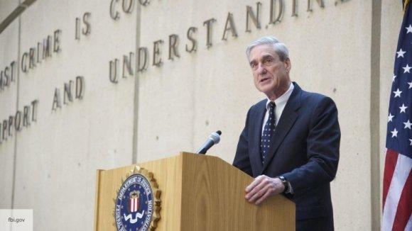 Провал, еще провал: в США требуют увольнения Мюллера с поста спецпрокурора