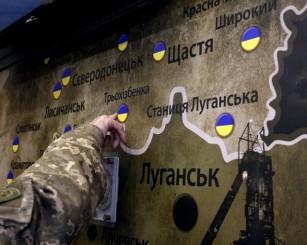 Украина готова ввести военное положение из-за России