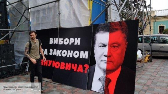 Депутат Рады о руководстве с…