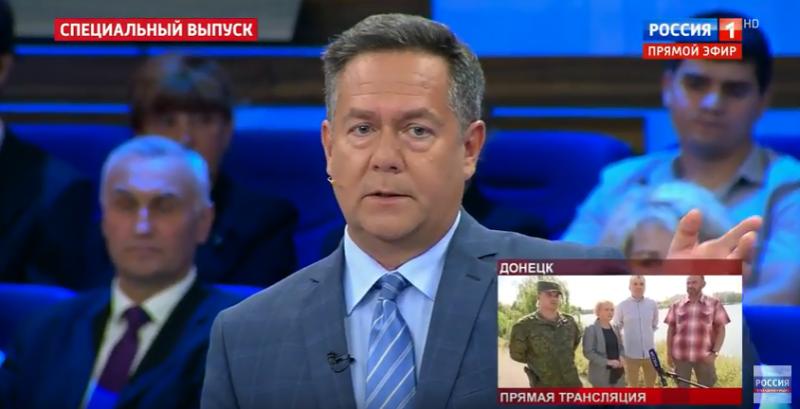 «Раздавить гадину пока не поздно»: в Москве предложили радикальный план по решению украинского вопроса