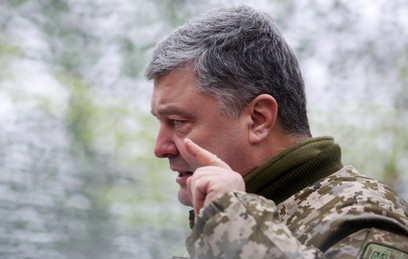 РПЦ ответила Порошенко, приз…