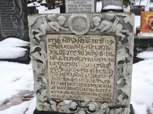 Минское братское воинское кладбище