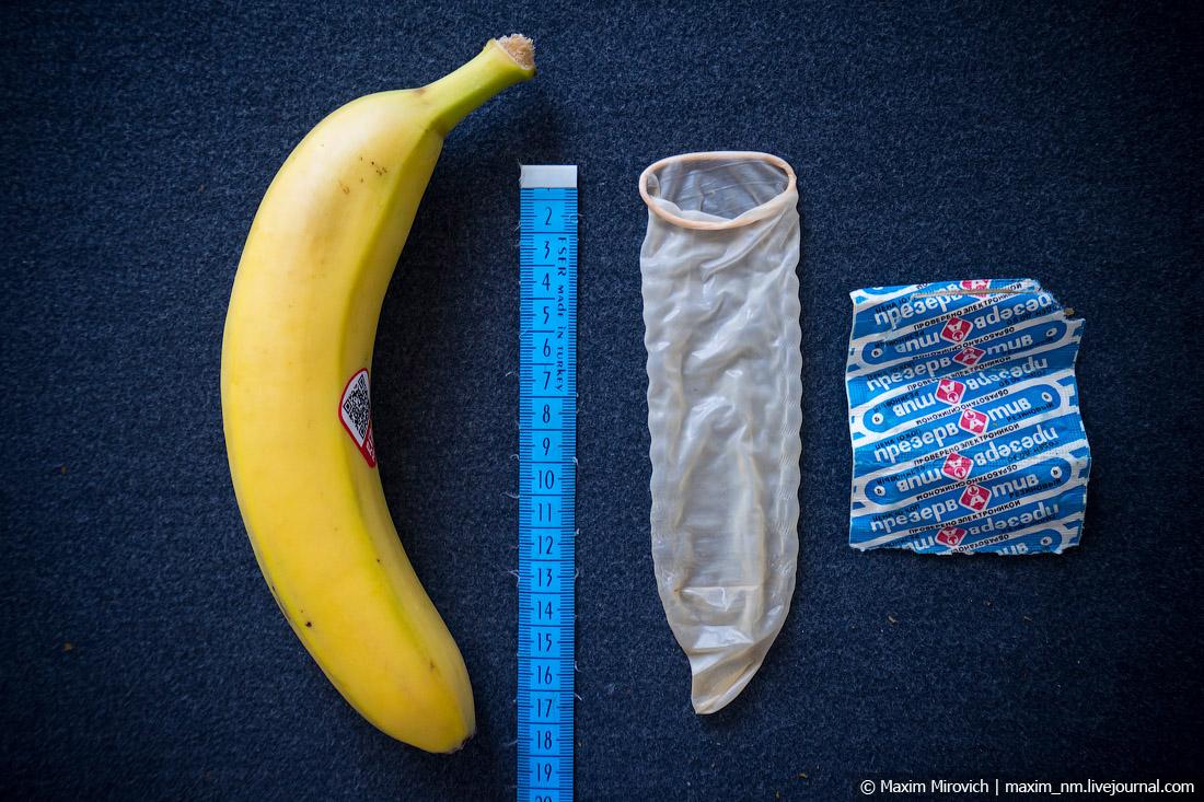Обзор советских презервативов.