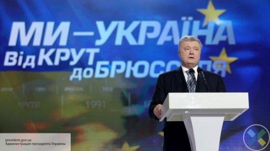Порошенко заявил, что уверен в своей победе на президентских выборах на Украине