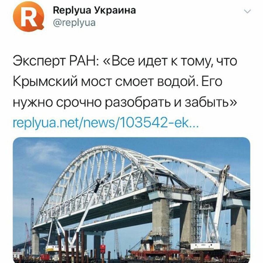 Украинцы опять начали разрушать Крымский мост
