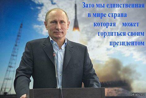 Запад не может просить Путину того, что он...