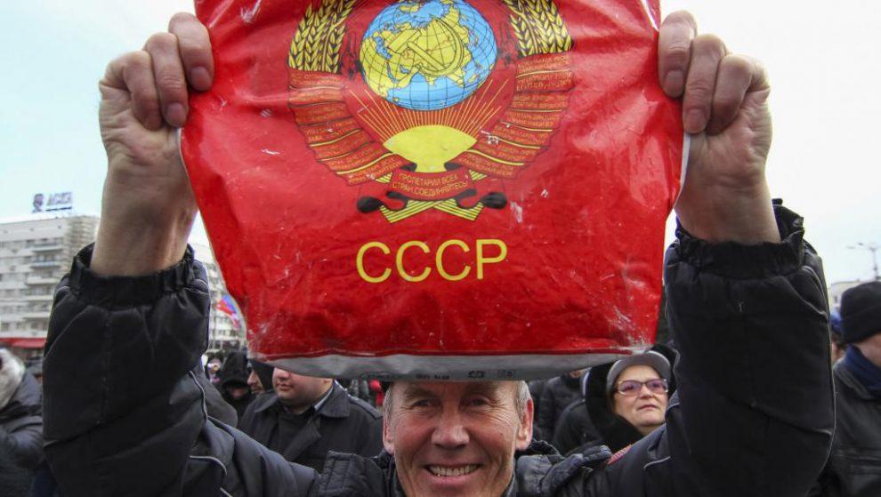 Гражданство РФ получат все р…