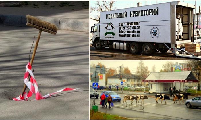 17 забавных ситуаций, доказывающих, что жить в России весело