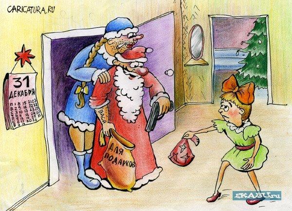 Новогодняя милицейская (назвать их полицаями язык не поворачивается.Поэтому-Извиняйте!)(с)