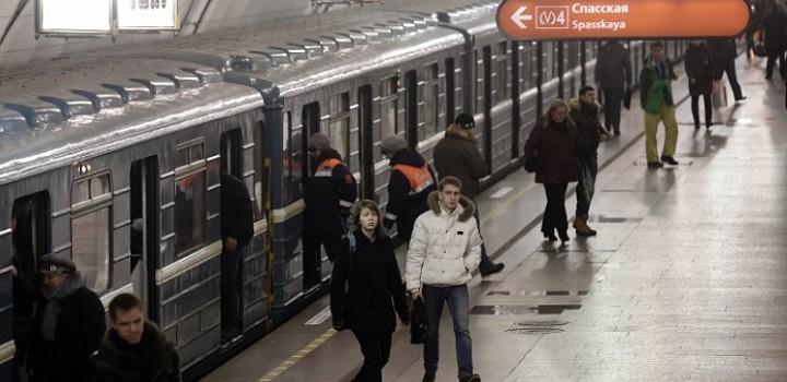 операторы которые ловят в метро