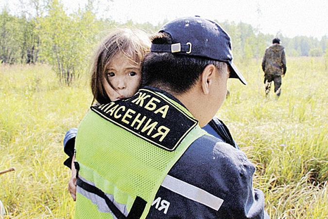Щенок спас трехлетнюю девочку, которая две недели блуждала в тайге